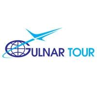 Гульнар Тур